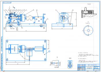 Разработка технологического процесса изготовления корпуса гидравлического замка погрузчика