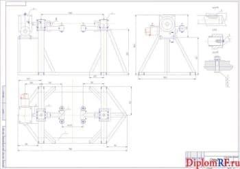 Организация техобслуживания и ремонта машин с разработкой стенда для ремонта ДВС