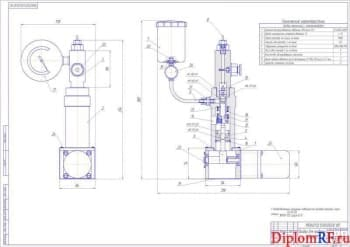 Дипломный проект организации производства зоны текущего ремонта АТП с конструктивной разработкой приспособления по диагностированию форсунок двигателей