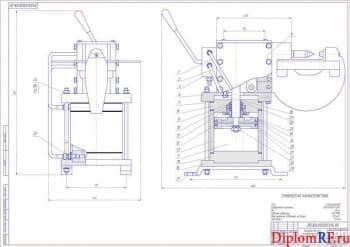 Повышение надежности тормозной системы  с проектом клепального устройства