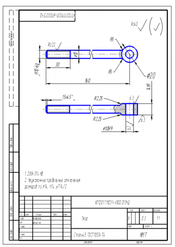 4.Чертеж детали тяга А4