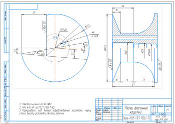 4.Рабочий чертеж фасонного круглого резца из стали Р6М5 А3