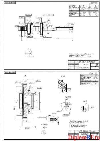 Чертеж детали вала первичного и детали шестерни привода (формат А1)