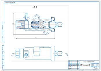 4.Рабочий цилиндр сцепления А2