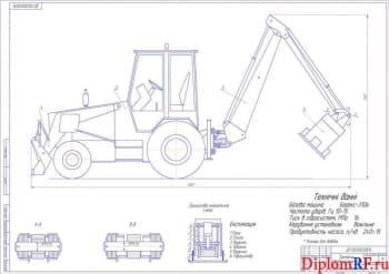 Проект гидравлической трамбовки на базе трактора