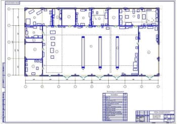План до реконструкции (ф.А1)