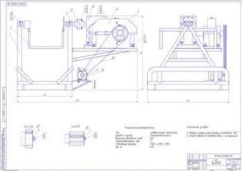 Проект организации технического обслуживания и ремонта автомобилей с разработкой чертежей и расчетов стенда для ремонта двигателей
