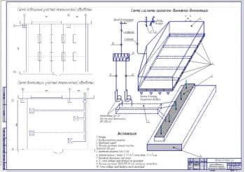 Дипломный проект разработки методов по обеспечению безопасности труда работников на участке механической обработки деталей с разработкой подъемника агрегатов