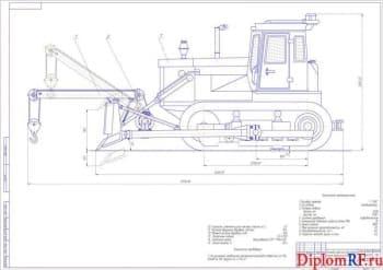 Разработка навесного оборудования подъёма грузов на базе трактора Т-130Г