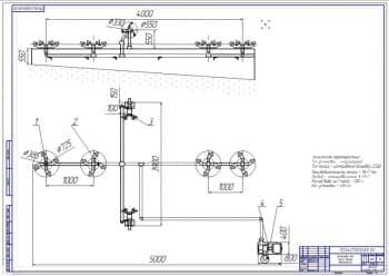 Дипломный проект по разработке мероприятий по обеспечению безопасности жизнедеятельности в разборочно-моечном цехе ремонтного бокса с разработкой установки для мойки днища автомобиля