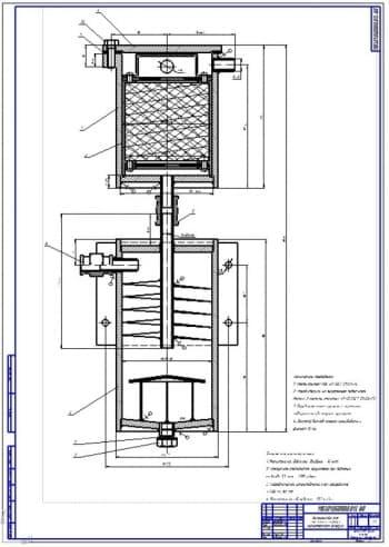 Общий вид устройства для очистки сжатого воздуха (ф.А1)