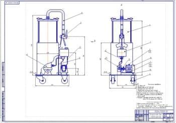 Дипломный проект на тему: Инженерное обеспечение безопасности жизнедеятельности в автоколонне с конструктивной разработкой устройства для смазки рессор