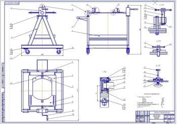 Общий вид стенда для разборки редукторов задних мостов грузовых автомобилей (ф.А1)