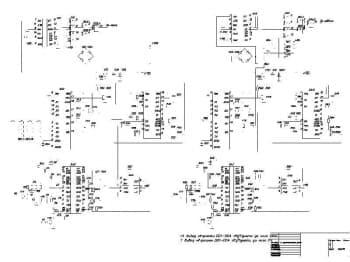 Схема электрическая принципиальная  (формат А1)