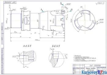 Деталь Корпус головки расточной (формат А2)