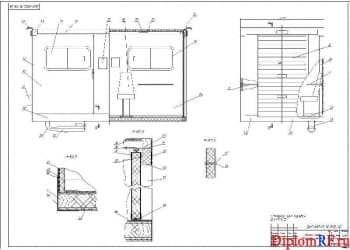 Чертёж сборочный кабины-салона (формат А1)