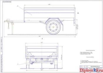 Модернизация подвески тракторного прицепа ПТО-1500  для полевых условий