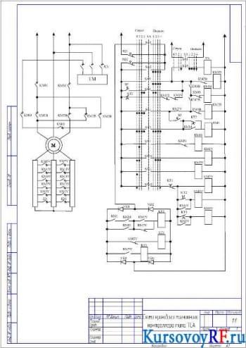 Расчет электропривода крана