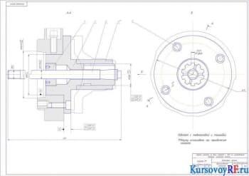 Приспособление станочное (оправка) 16К20Ф3
