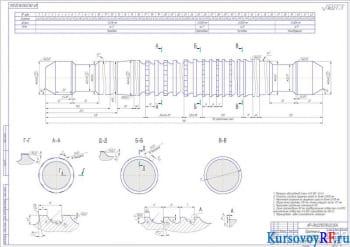 Разработка фасонного круглого резца, круглой протяжки и зуборезного долбяка