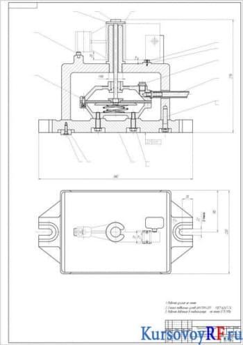 Курсовое проектирование специального приспособления с расчетами и чертежами
