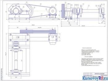 Литейный конвейер: курсовое проектирование и расчет с разработкой чертежей