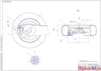 Чертеж сборочный тормозного механизма заднего колеса (формат А1)