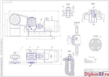 Чертеж сборочный привод конвейера (формат А1)