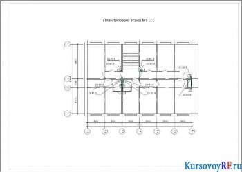 План типового этажа