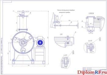 Сборочный чертеж запарника-смесителя кормов (формат А1)
