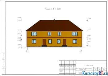 Фасад 1-5