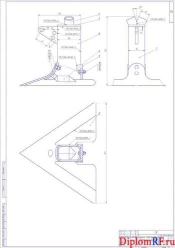 Модернизация сеялки СЗ-3,6 с разработкой сошника стрельчатого типа