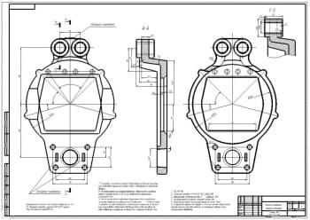 5.Сборочный чертеж  суппорта переднего тормоза (отливка) с перечислением технических требований А1