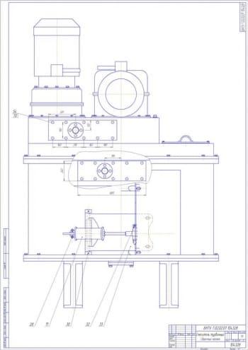 5.Смеситель турбинный в сборе А1