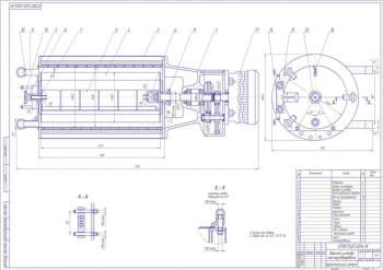 5.Верхний цилиндр маслообразователя, фронтальный разрез А1