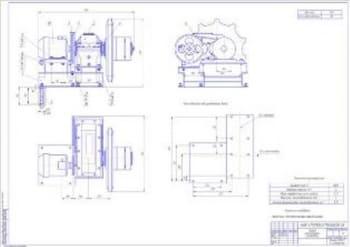 Проектирование привода скребкового транспортера