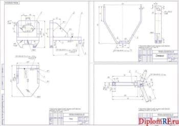 Дипломный проект организации производственного процесса ремонта техники   в СХПК «Первоуральский» с разработкой устройства  для расточки корпуса насоса