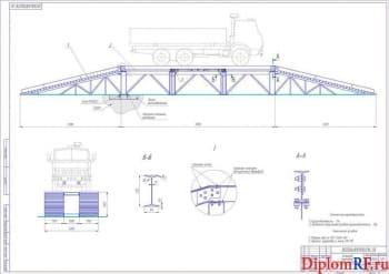 Совершенствование обслуживания автомобилей и тракторов с конструктивной разработкой моечной площадки с эстакадой и оборотным водоснабжением