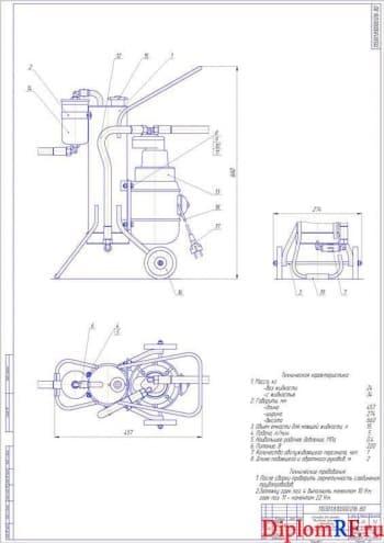 Технология восстановления работоспособности топливных систем грузовых автомобилей и тракторов с разработкой установки для промывки двигателей