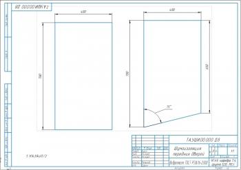 5.Шумоизоляция передних дверей А3 с параметрами: 700х400 и 700х650 угол 74
