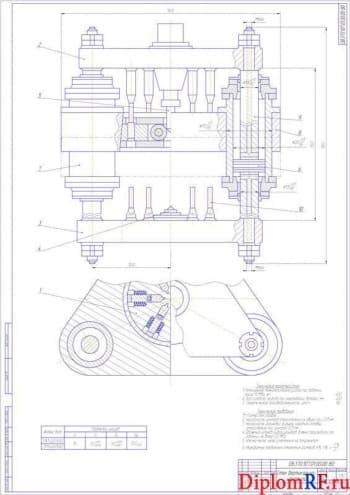 Дипломный проект модернизации технологии изготовления шлицевых карданных валов с разработкой конструкции стана в ОАО «Автодеталь-Сервис»