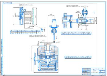 Разработка технологического процесса обработки фланца крепления карданного вала