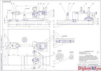 Дипломный проект модернизации технологии холодного пластического деформирования на шлицевых профилях карданных валах