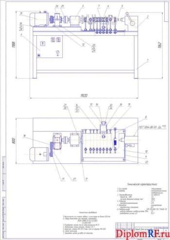 Чертёж общего вида устройства для полировки коленчатых валов (формат А1)