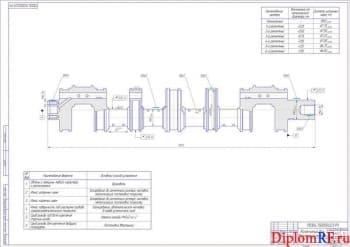 Ремонтный чертеж (А1)