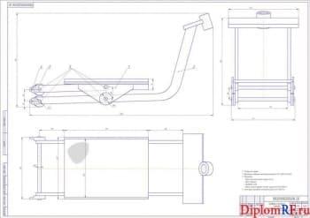 Сборочный чертеж траверсы качения (формат А1)