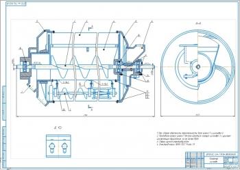 Проект совершенствования послеуборочной обработки зерна c модернизацией триера ЗАВ-10.90000
