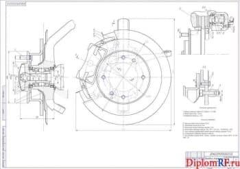Чертеж переднего механизма тормозного (формат А1)