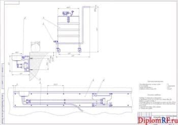 Инженерное обеспечение мастерской ремонтной сельскохозяйственного предприятия с разработкой устройства для слива отработанного масла
