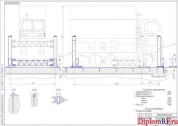 Разработка стационарного подъемника для грузовых автомобилей и колесных тракторов